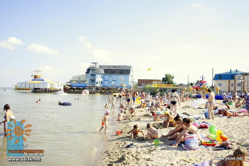 центральный пляж фото ейск